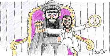 Armadinejad On A Mullah's Knee