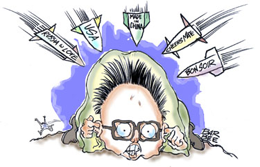 Kim Jong IL, on ground with fingers in ears as missiles drop from USA, Russia, China, England, and France